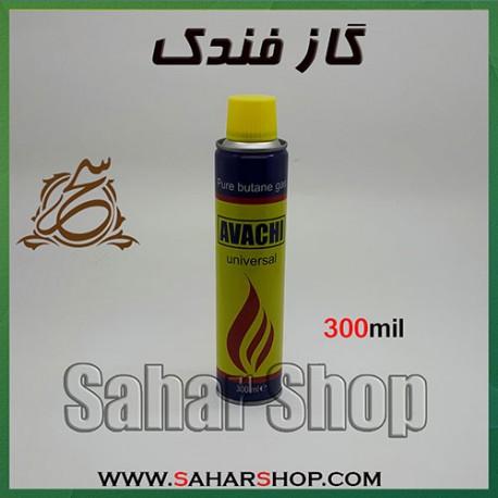 گاز فندک