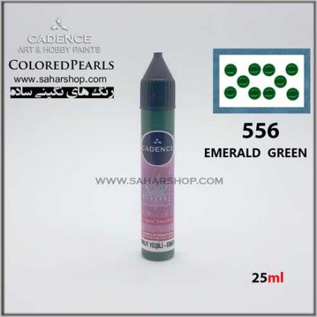 رنگ نگینی کادنس 556