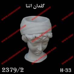 مجسمه پلی استر کد 2379/2