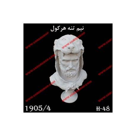 مجسمه پلی استر کد 1905/4