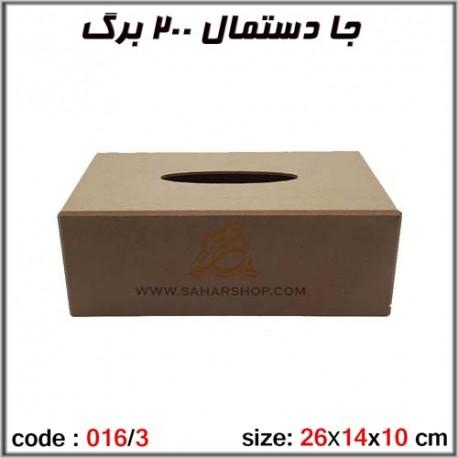 جعبه چوبی خام 016/3