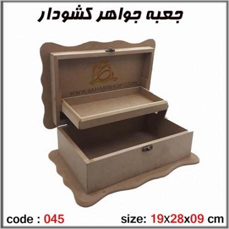 جعبه چوبی خام 045