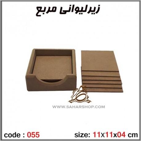 جعبه چوبی خام 055