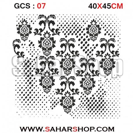 شابلون استنسیل GCS-07