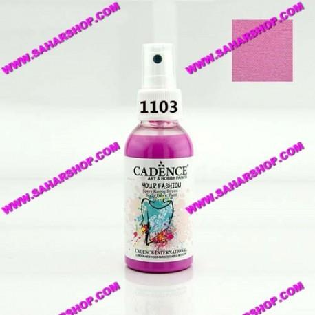 اسپری پارچه کادنس کد 1103