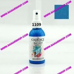 اسپری پارچه کادنس کد 1109