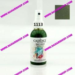 اسپری پارچه کادنس کد 1113