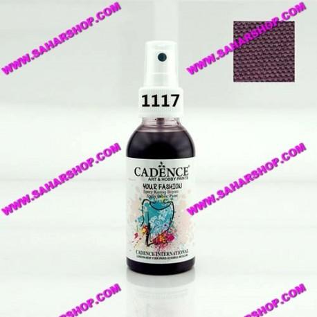 اسپری پارچه کادنس کد 1117
