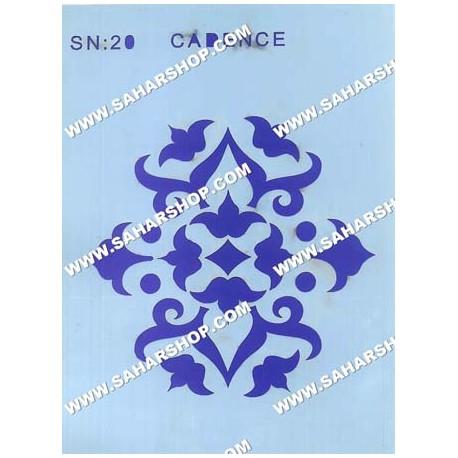 شابلون استنسیل کادنس SN-20