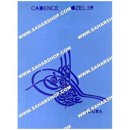 شابلون استنسیل کادنس OZEL-39