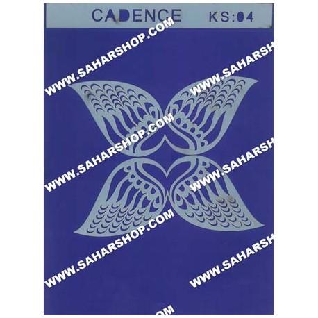 شابلون استنسیل کادنس KS-004