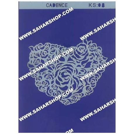 شابلون استنسیل کادنس KS-008