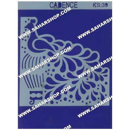 شابلون استنسیل کادنس KS-039