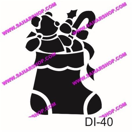 شابلون استنسیل کادنس DI-0040
