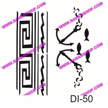 شابلون استنسیل کادنس DI-0050