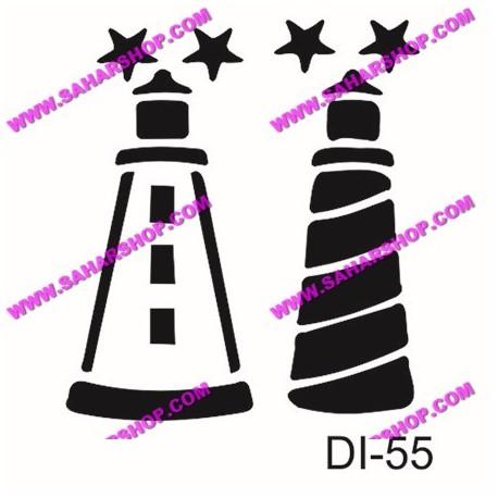 شابلون استنسیل کادنس DI-0055
