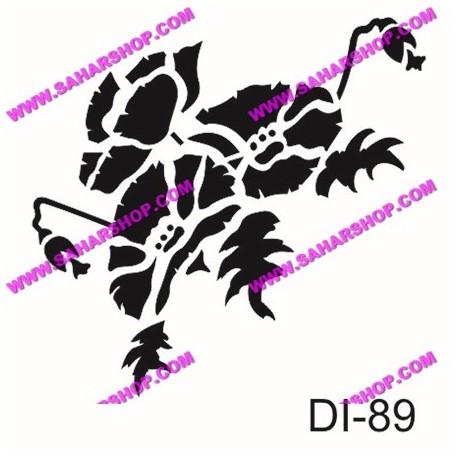 شابلون استنسیل کادنس DI-0089