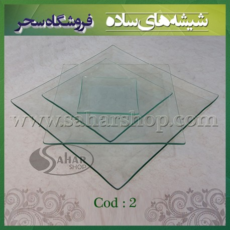 ظروف شیشه ای کد 002