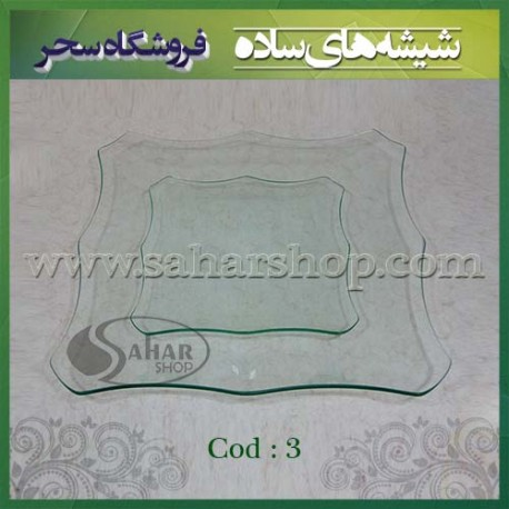 ظروف شیشه ای کد 003