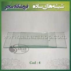ظروف شیشه ای کد 004