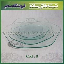 ظروف شیشه ای کد 008