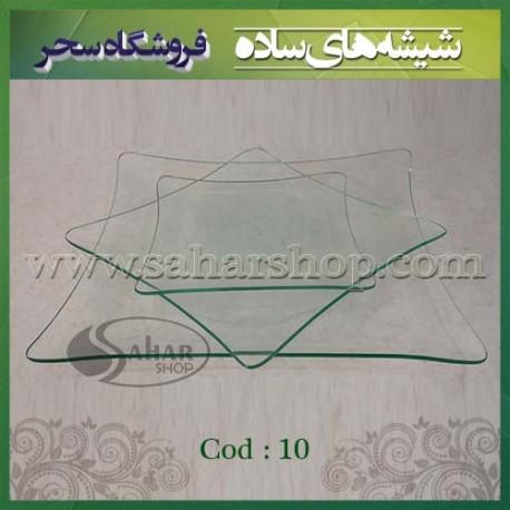 ظروف شیشه ای کد 010