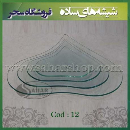 ظروف شیشه ای کد 012