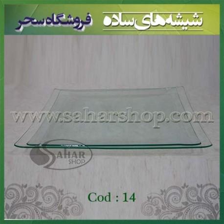 ظروف شیشه ای کد 014