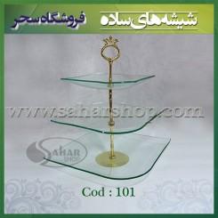 ظروف شیشه ای کد 101