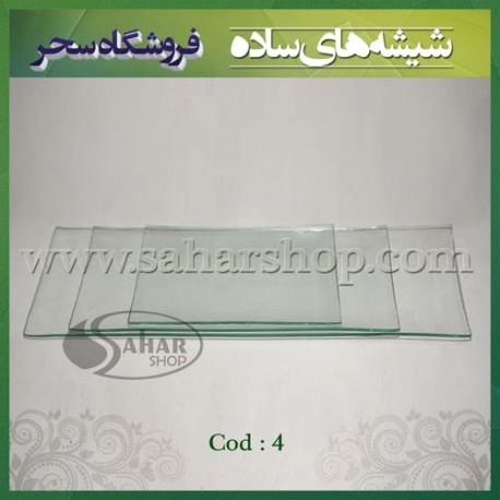ظروف شیشه ای کد 004/5