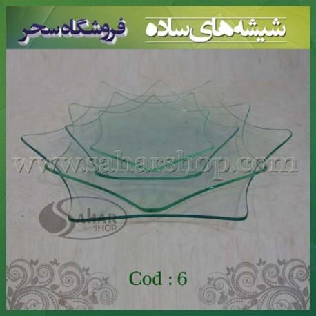 ظروف شیشه ای کد 006/4