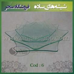 ظروف شیشه ای کد 006/5