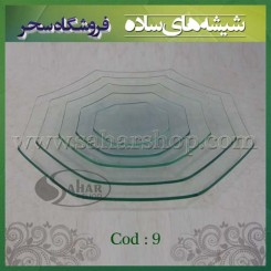ظروف شیشه ای کد 009/3