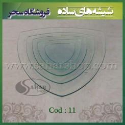 ظروف شیشه ای کد 011/2